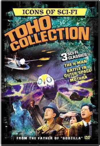 ICONS OF SCIENCE FICTION:TOHO COLLECT BY HONDA,ISHIRO (DVD)